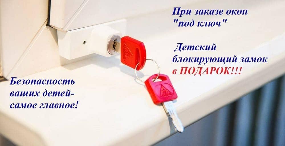 sale_img